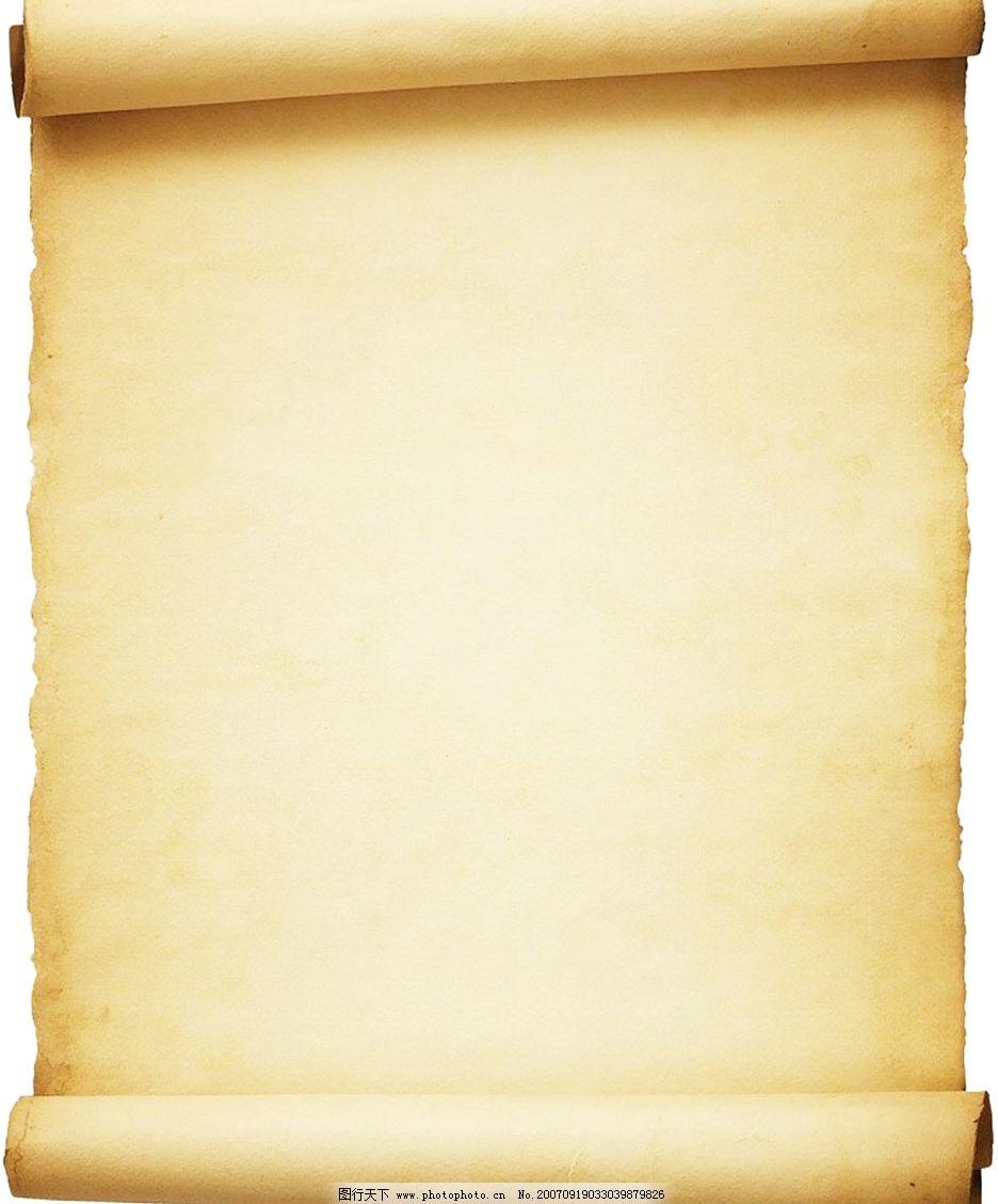 羊皮纸素材 实用哈图片