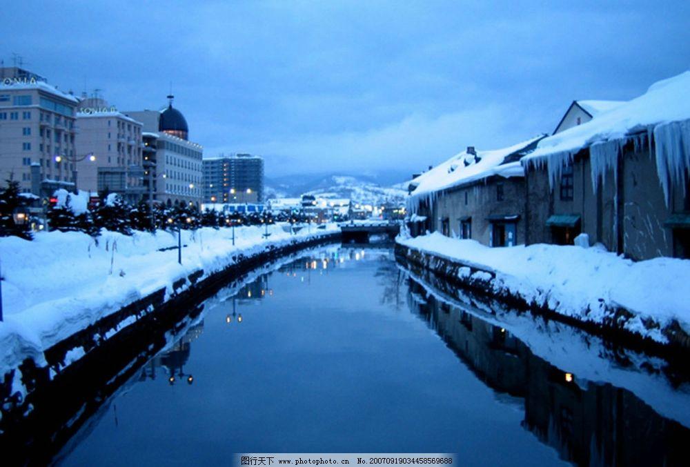 冬天的街景