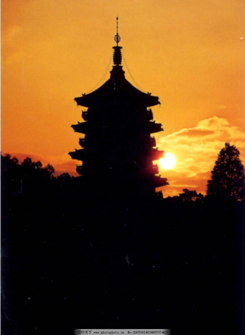 夕阳下雷峰塔 雷锋塔 自然景观 风景名胜 素材 摄影图库   350 jpg