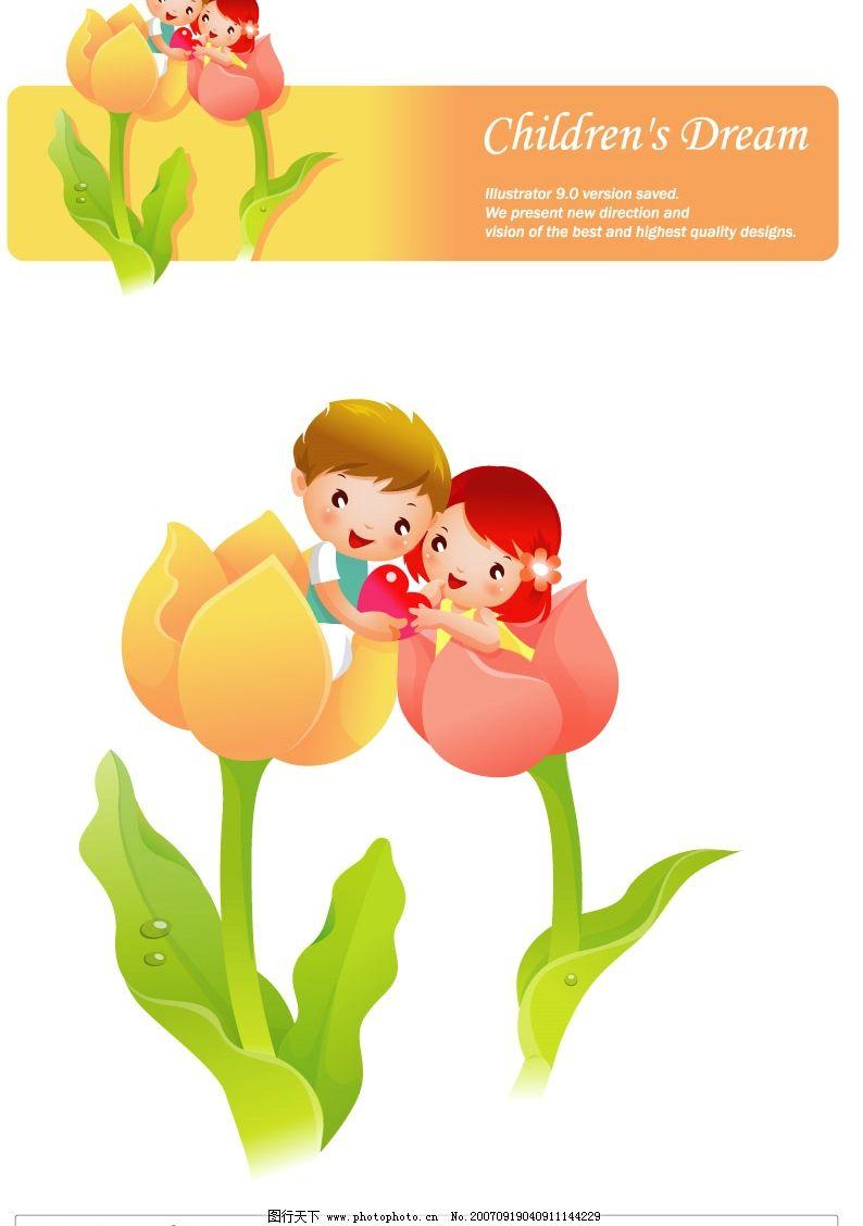 多媒体动画 flash动画 动画素材  儿童漫画 儿童 矢量儿童 韩国儿童