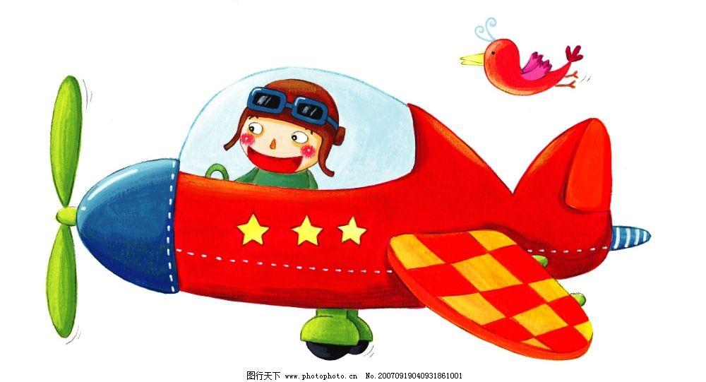 儿童开飞机 矢量儿童 韩国儿童矢量图 卡通儿童矢量图 儿童矢量素材