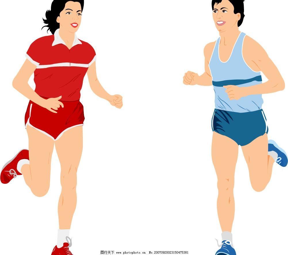 跑步男女 矢量人物 体育 运动 日常生活 矢量图库   ai