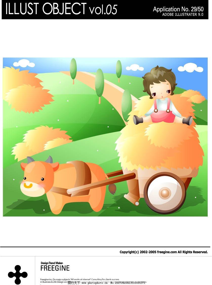 牛拉车 自然风景 韩国自然风景 矢量风景 儿童 矢量儿童 韩国儿童矢量