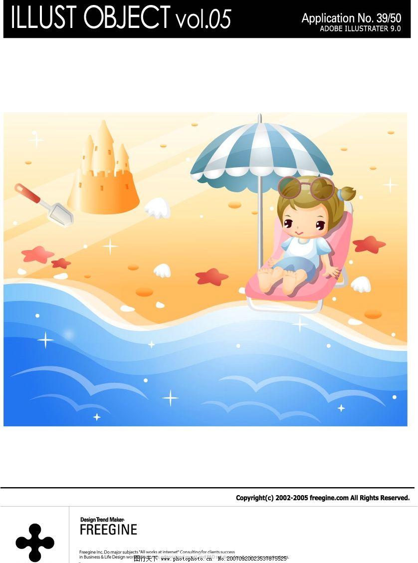 海边沙滩女孩 自然风景 韩国自然风景 矢量风景儿童 矢量儿童 韩国
