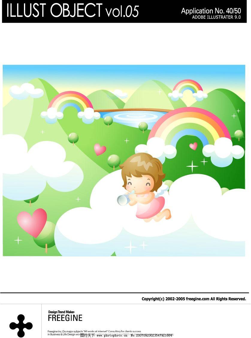 彩虹云朵女孩图片