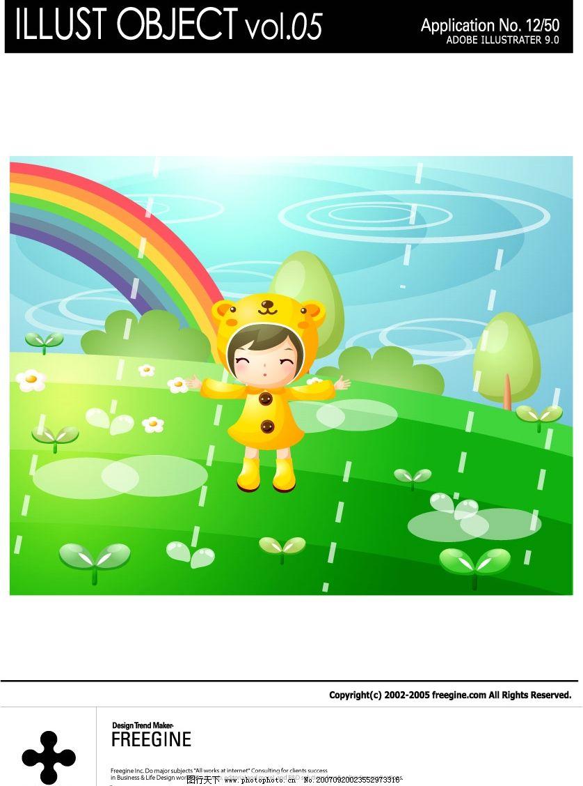 彩虹雨点小女孩图片