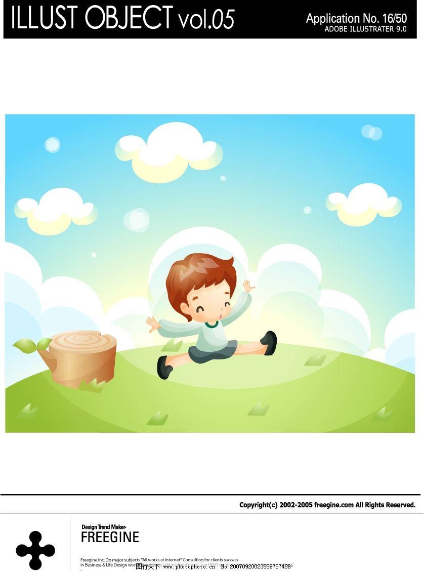 奔跑的矢量小男孩图片