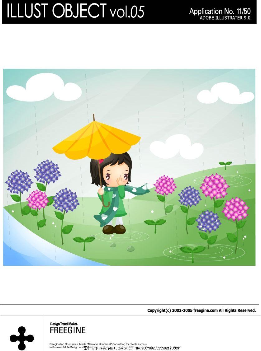 花丛中小女孩 自然风景 韩国自然风景 矢量风景 儿童 矢量儿童