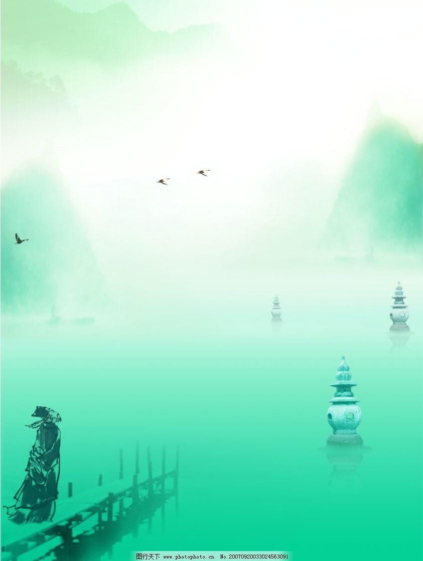 三潭印月图片