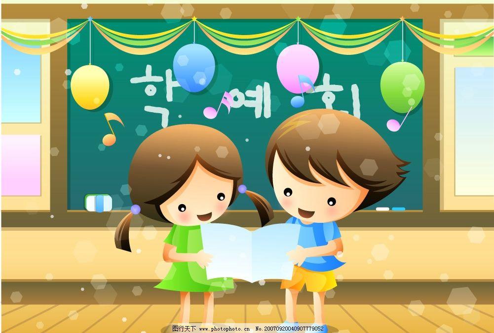 矢量卡娃伊小孩子21图片_动画素材_flash动画_图行