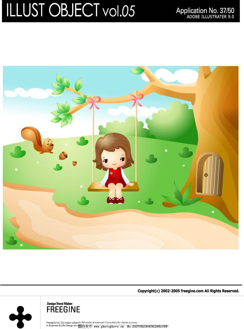 荡秋千女孩 自然风景 韩国自然风景 矢量风景儿童 矢量儿童 韩国儿童
