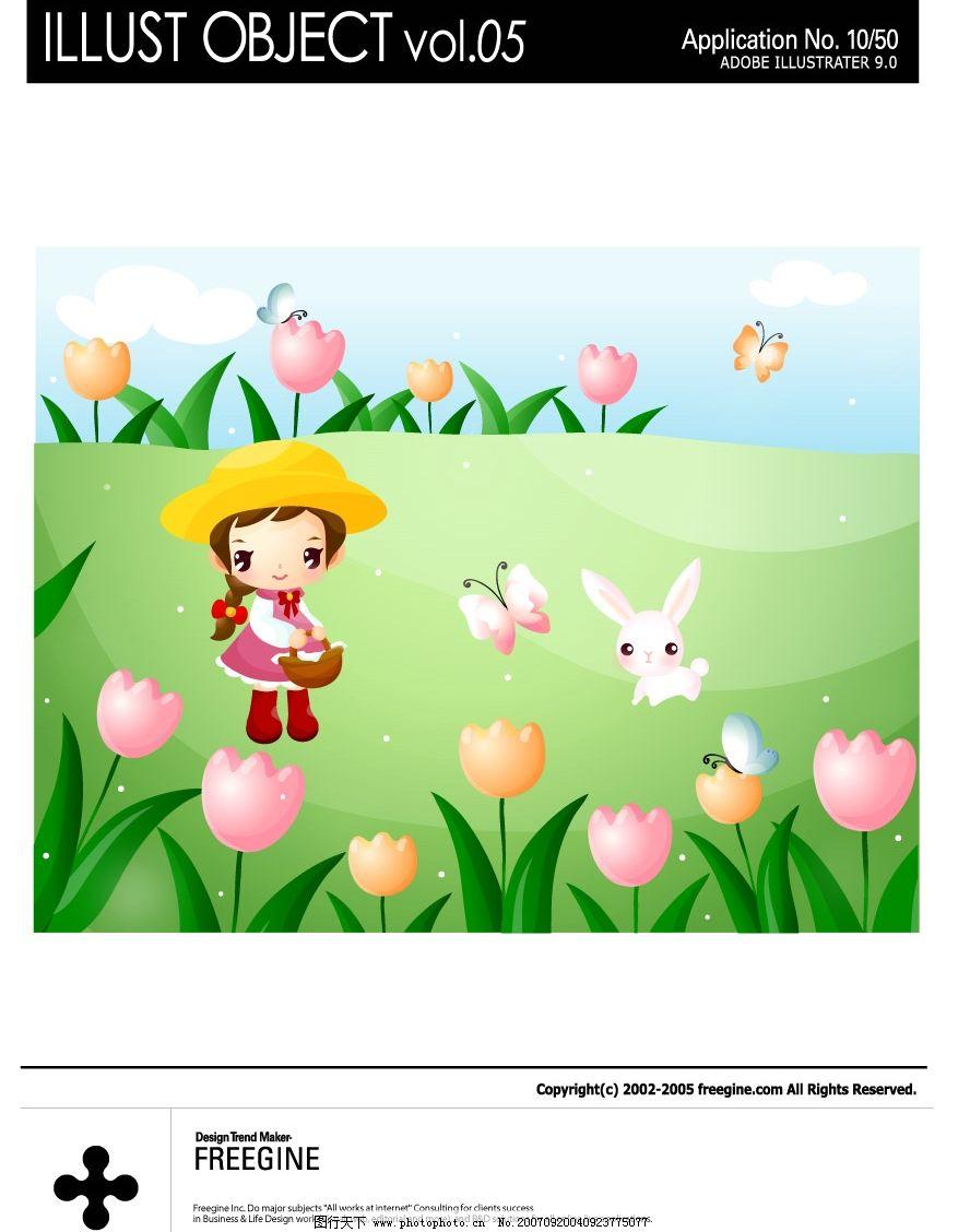 花丛中儿童 自然风景 韩国自然风景 矢量风景 儿童 矢量儿童 韩国儿童