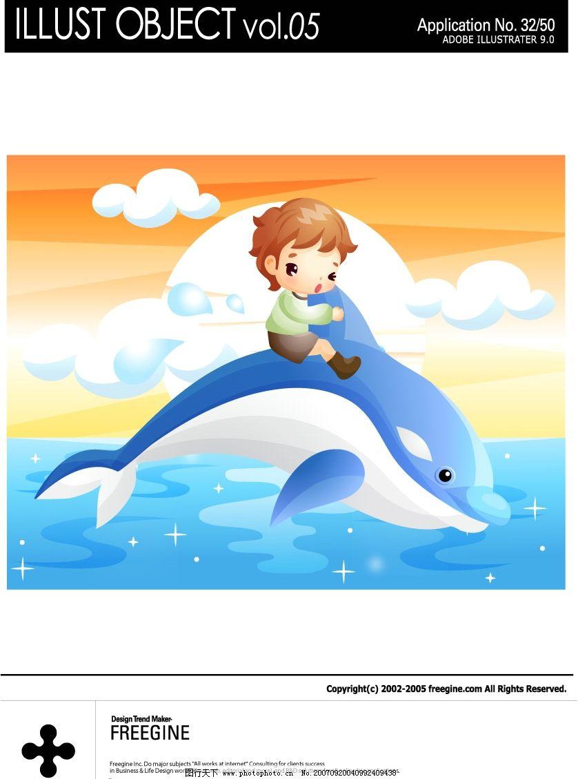 鲸鱼简笔画人物