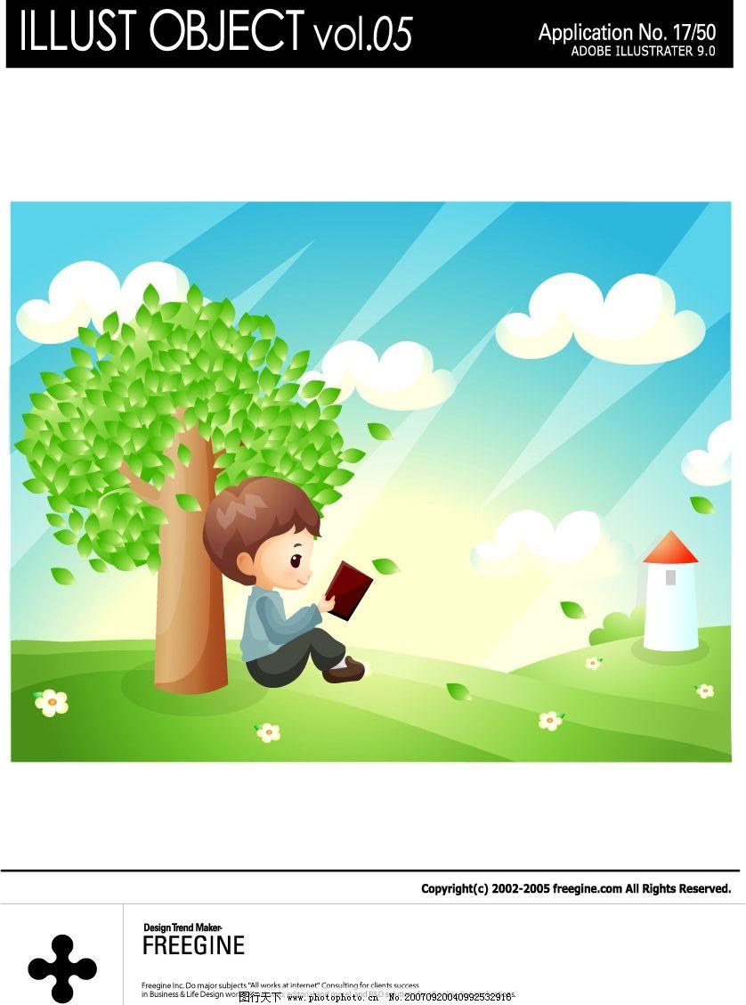 树下看书的儿童 自然风景 韩国自然风景 矢量风景 矢量儿童 韩国儿童