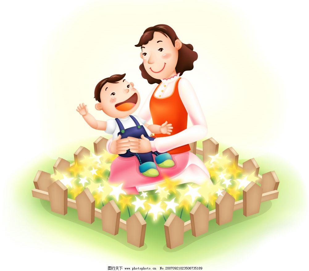母子感情朗诵ppt素材