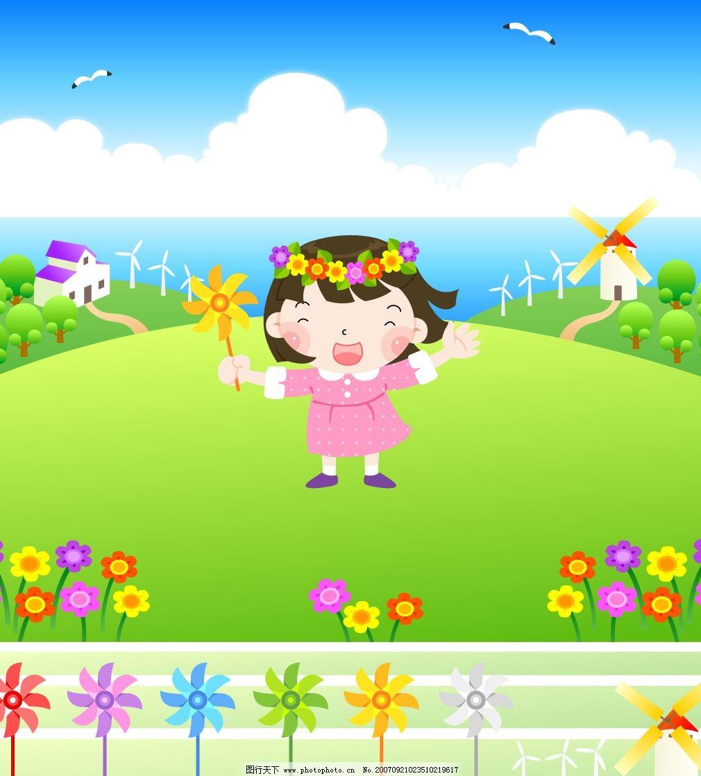 采花的女孩 风景 矢量风景 儿童 矢量儿童 韩国儿童矢量图 卡通儿童