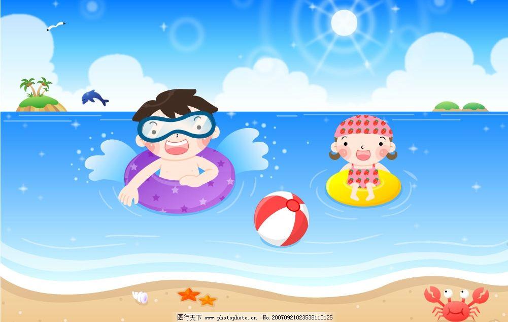 儿童游泳 沙滩 海滩 度假 矢量儿童 韩国儿童矢量图 卡通儿童矢量图