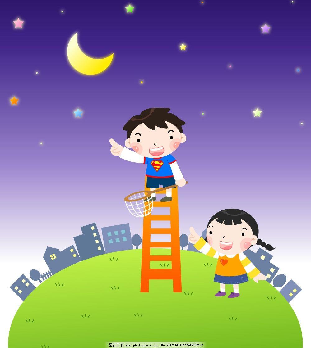 摘月亮的儿童 儿童 矢量儿童 韩国儿童矢量图 卡通儿童矢量图 韩国