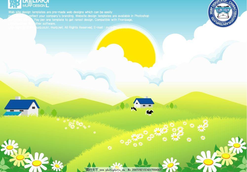 韩国卡通矢量风景图16图片