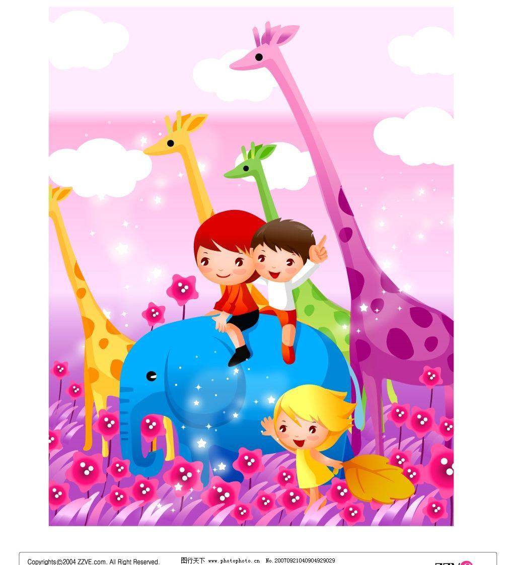 动物园儿童图片_动画素材