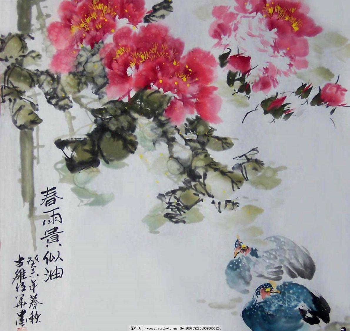 牡丹画图片,中国画 文化艺术 美术绘画-图行天下图库图片