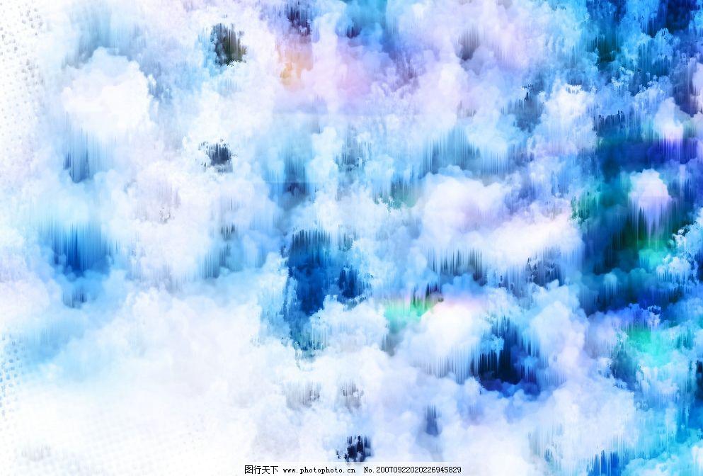 光影蓝色 素材 融图 ps 底纹边框 背景底纹 融图素材1024768 设计图库