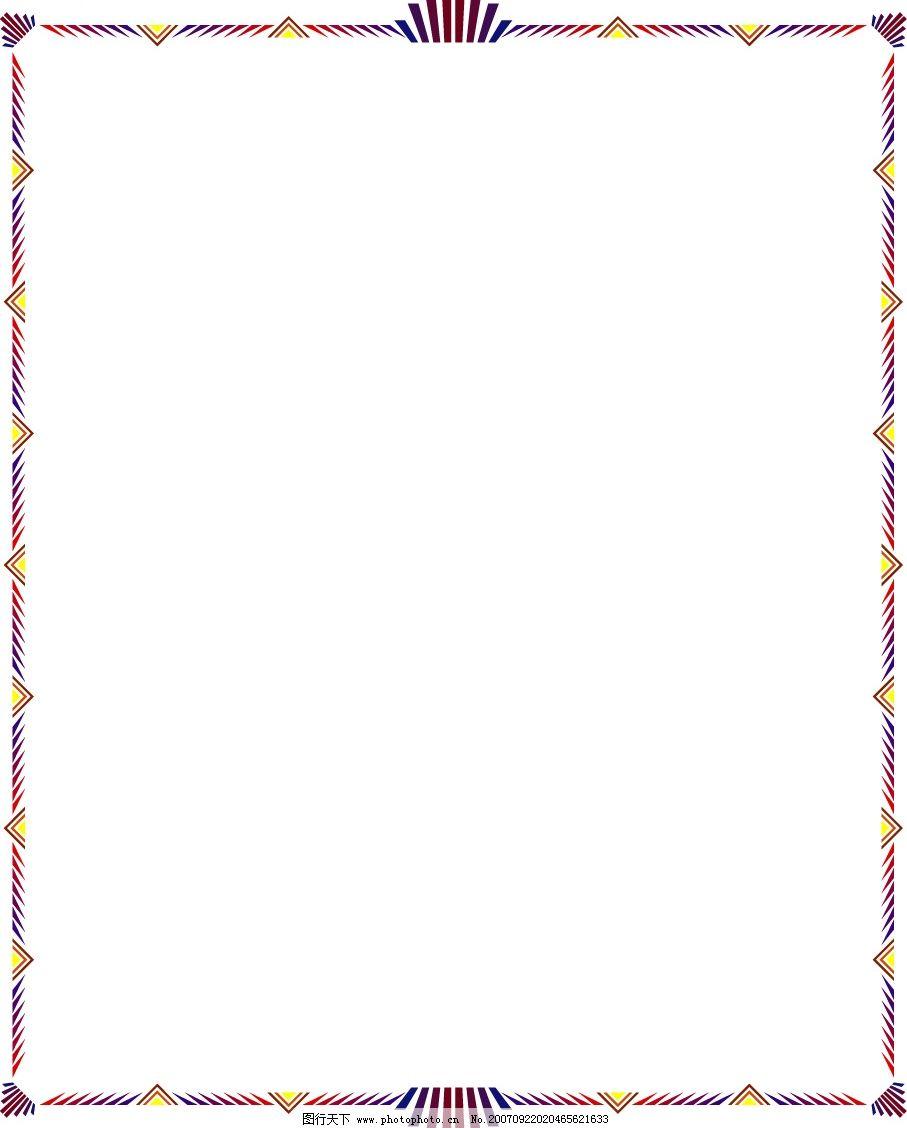 ppt 背景 背景图片 边框 模板 设计 相框 907_1128 竖版 竖屏