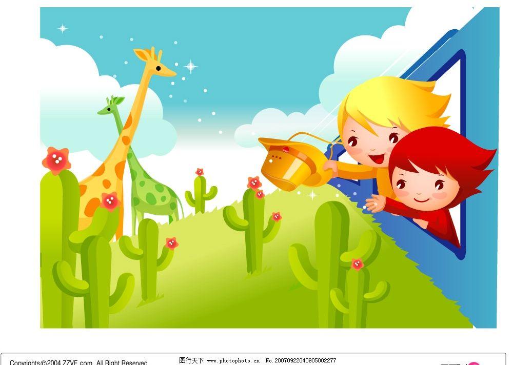 韩国卡通儿童图片