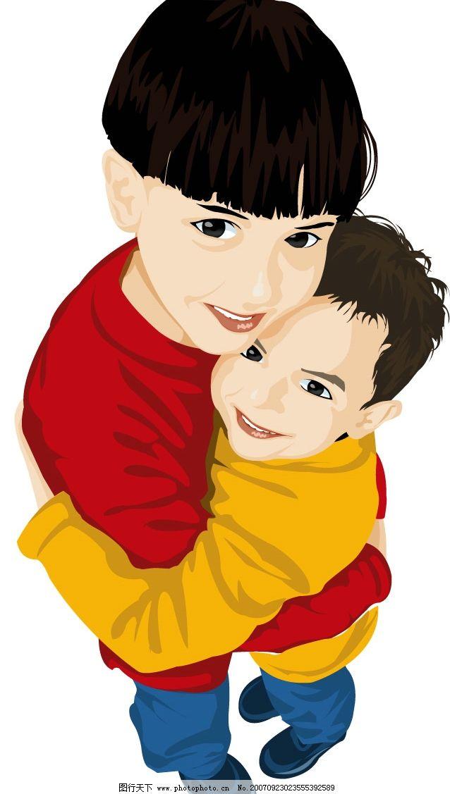 儿童拥抱 儿童 矢量儿童 韩国儿童矢量图 卡通儿童矢量图 韩国儿童