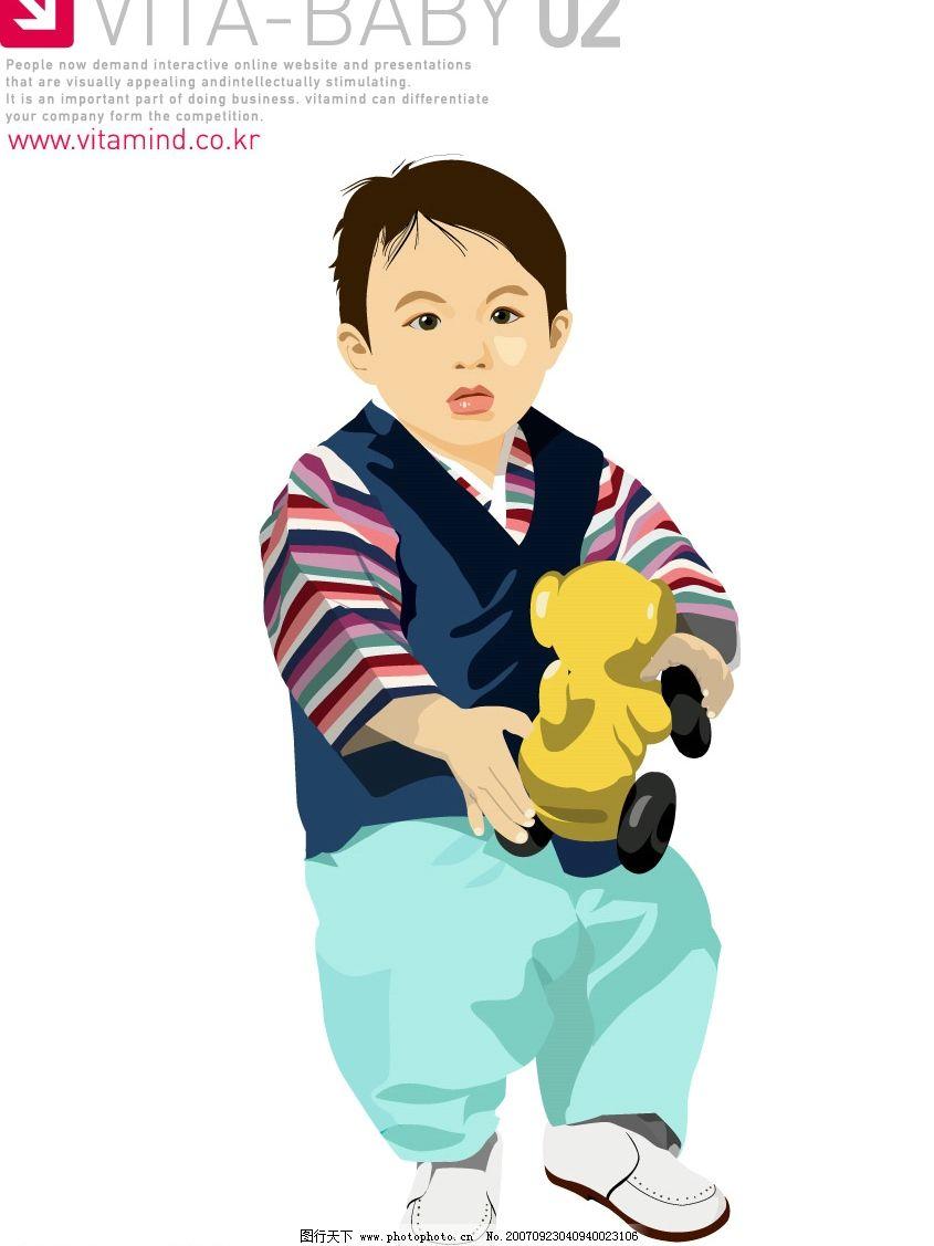 韩国儿童矢量图图片
