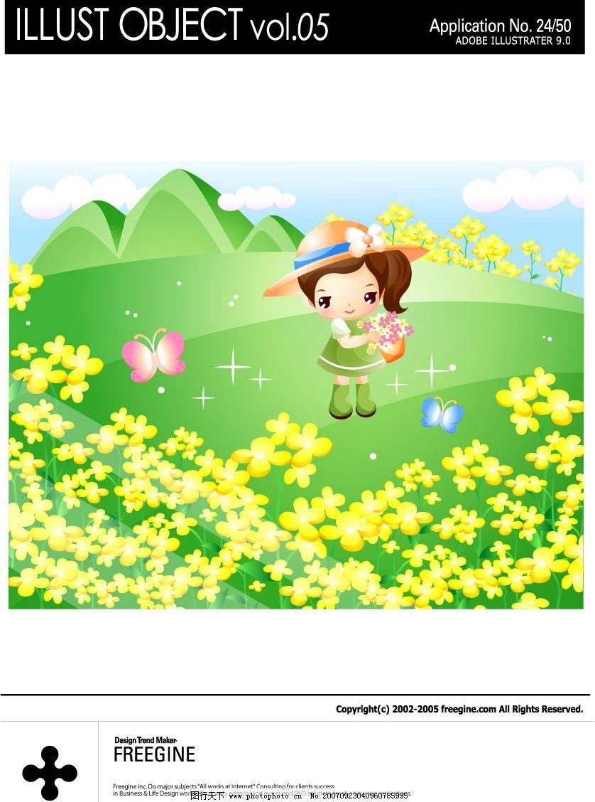韩国卡通女孩 儿童 矢量儿童