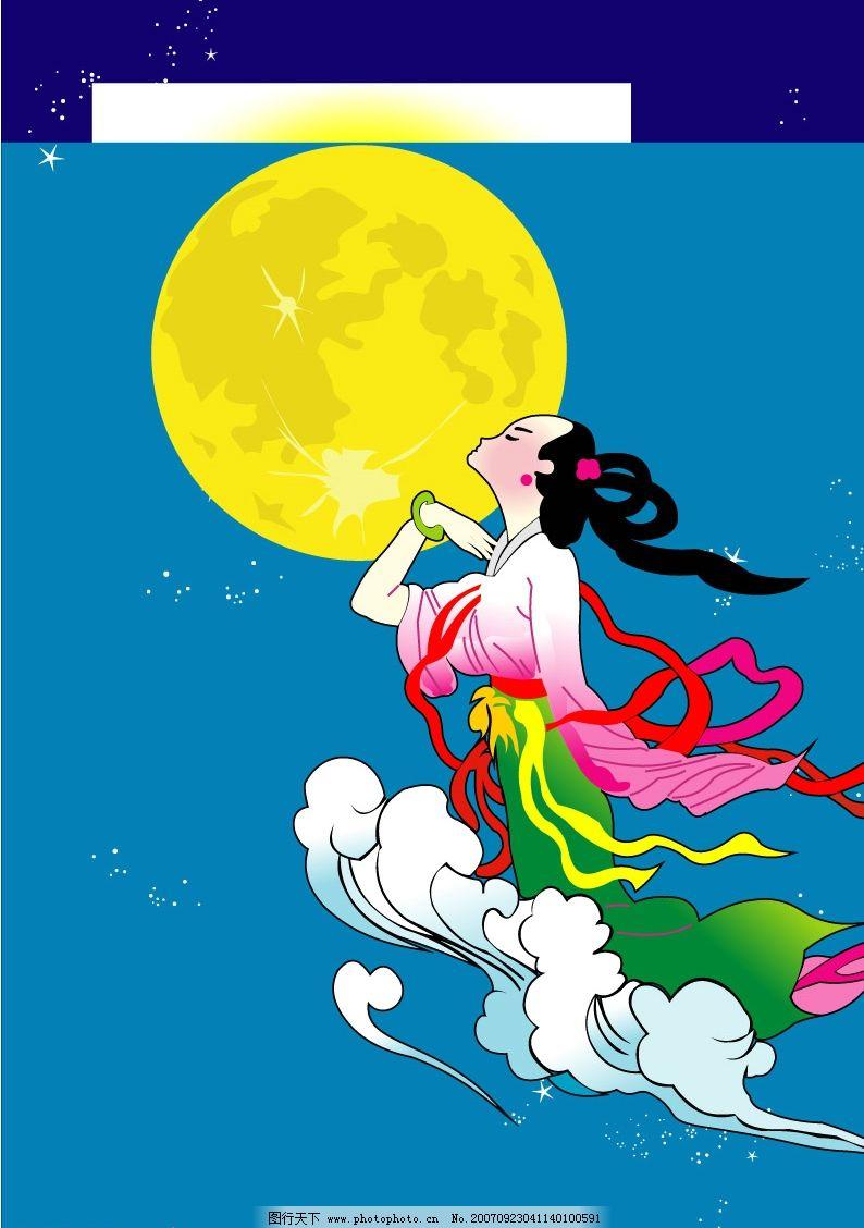 多媒体动画 flash动画 片头广告    上传: 2007-9-23 大小: 189.