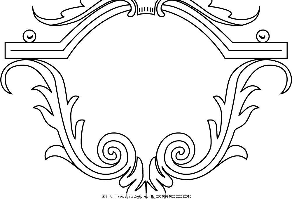 简笔画 设计 矢量 矢量图 手绘 素材 线稿 1001_681