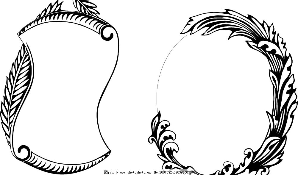 花边手绘可爱简单画法