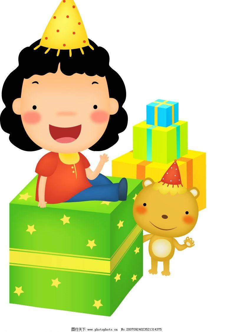 卡通儿童 儿童 矢量儿童 韩国儿童矢量图 卡通儿童矢量图 韩国儿童