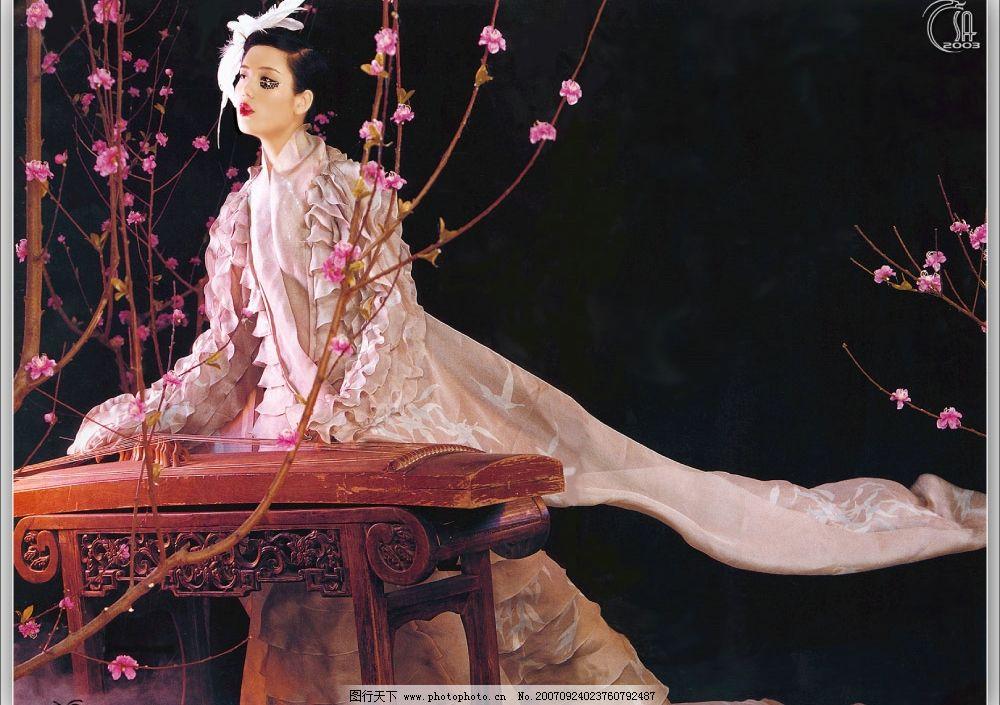 古代舞女图片
