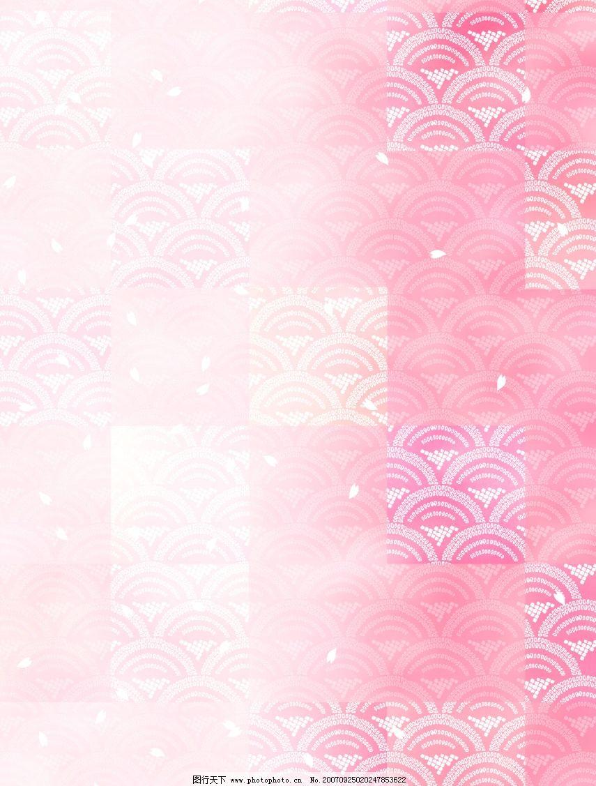 典雅梦幻 背景底纹 漂亮的背景 底纹边框 设计图库   350 jpg