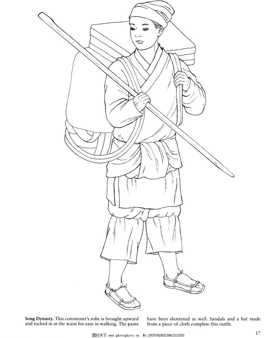 古代人物图图片