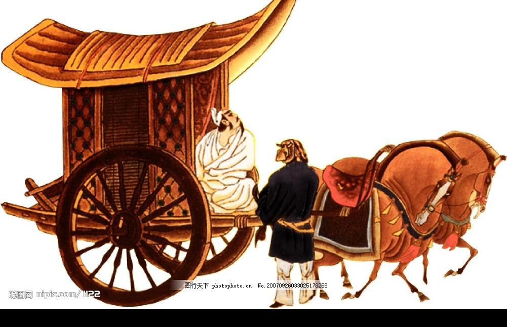 古代马车轴承结构