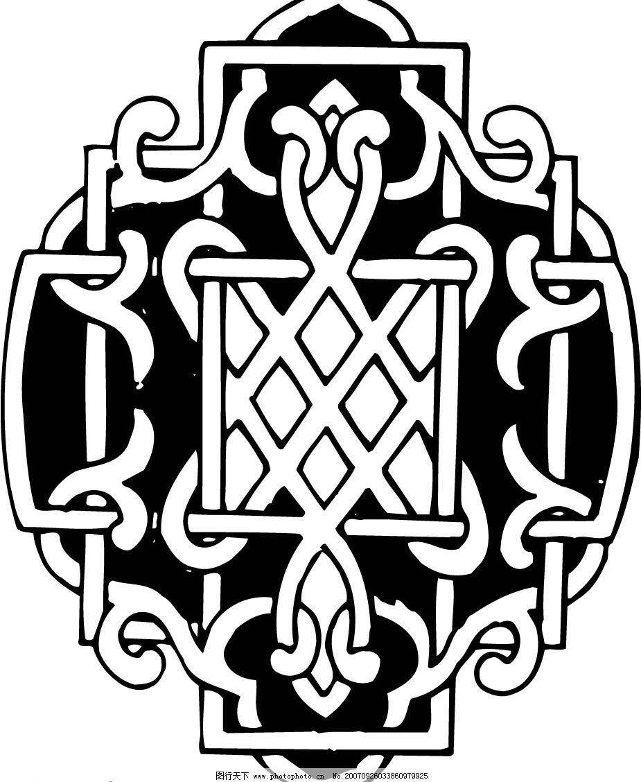 古代纹样 其他矢量 矢量素材 传统纹样 矢量图库