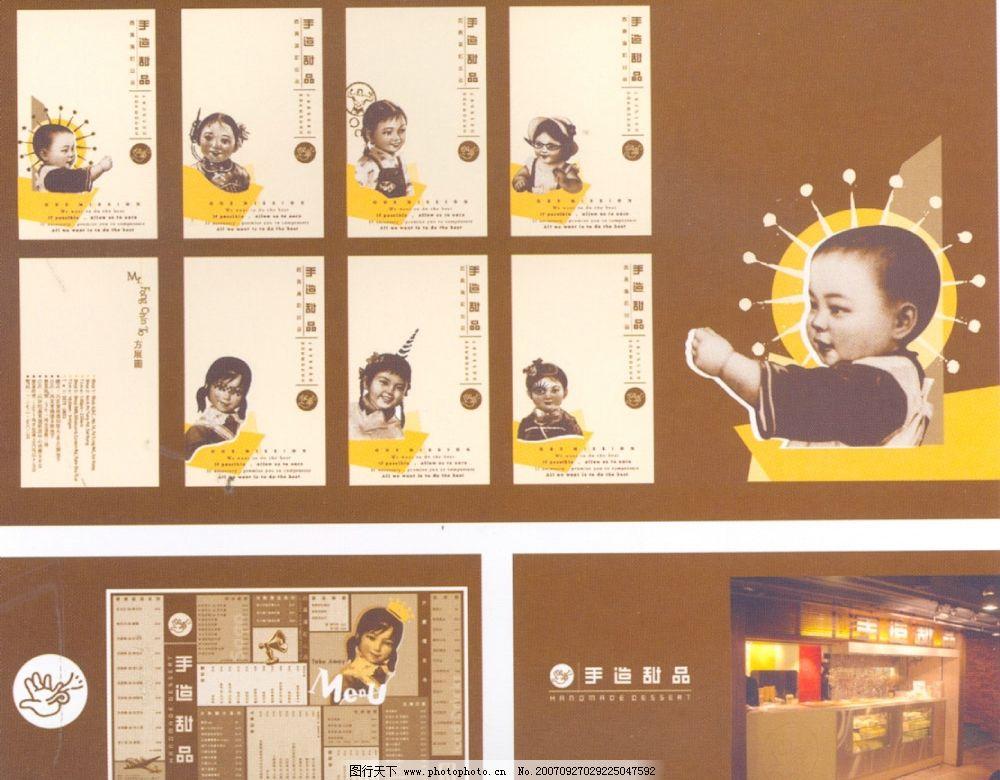 书籍装帧 书装 广告设计 招贴设计 书籍装帧设计 设计图库 72 jpg