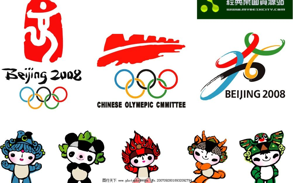 奥运会标志吉祥物图片图片