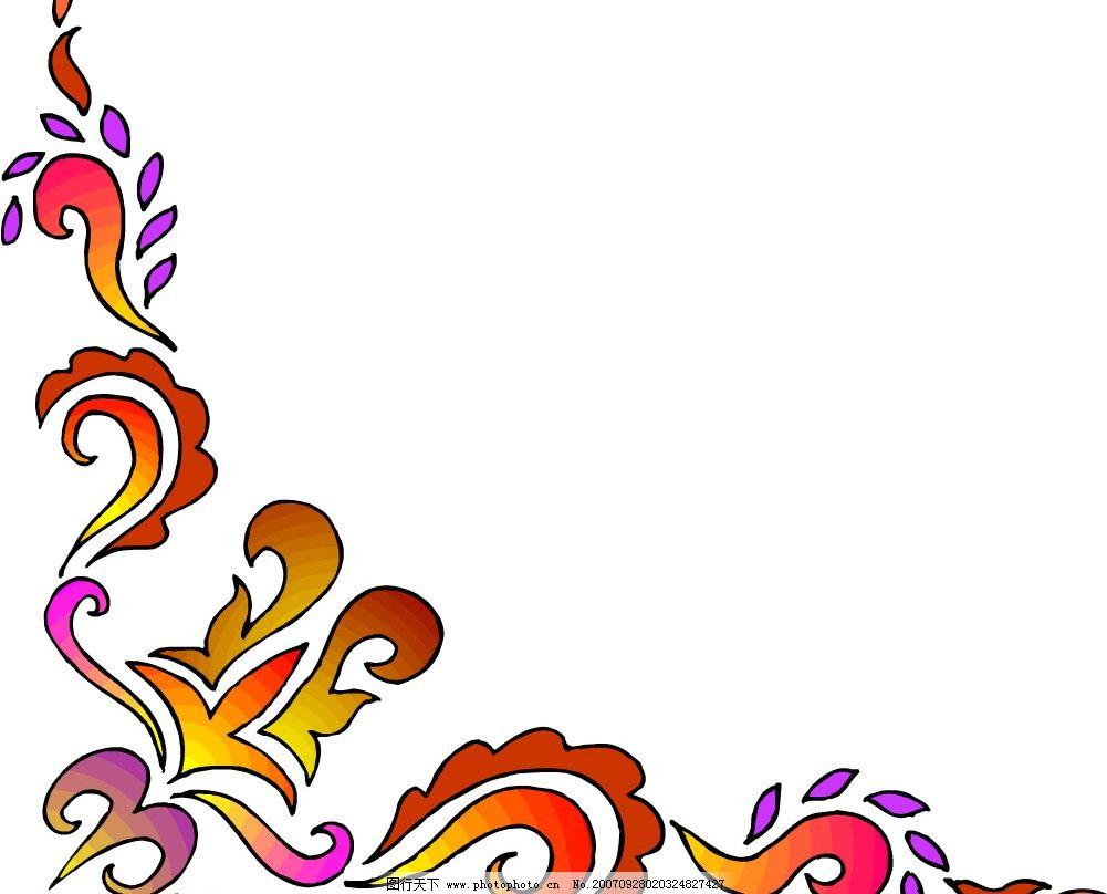 花边 各类花边 底纹边框 花纹花边 矢量图库   wmf