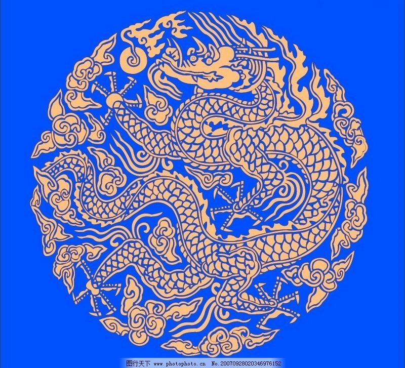 龙纹 传统图案 花纹花边 矢量图库