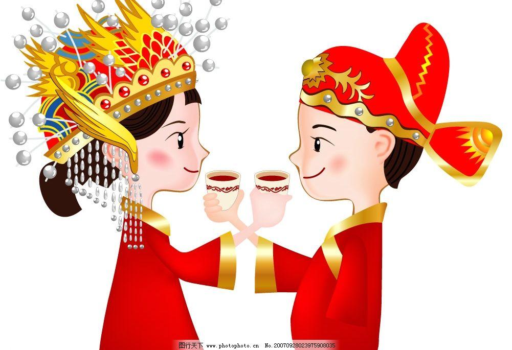 新娘 婚庆 传统婚礼 喜庆 传统服装 结婚 古代婚礼 古时人物 卡通新郞