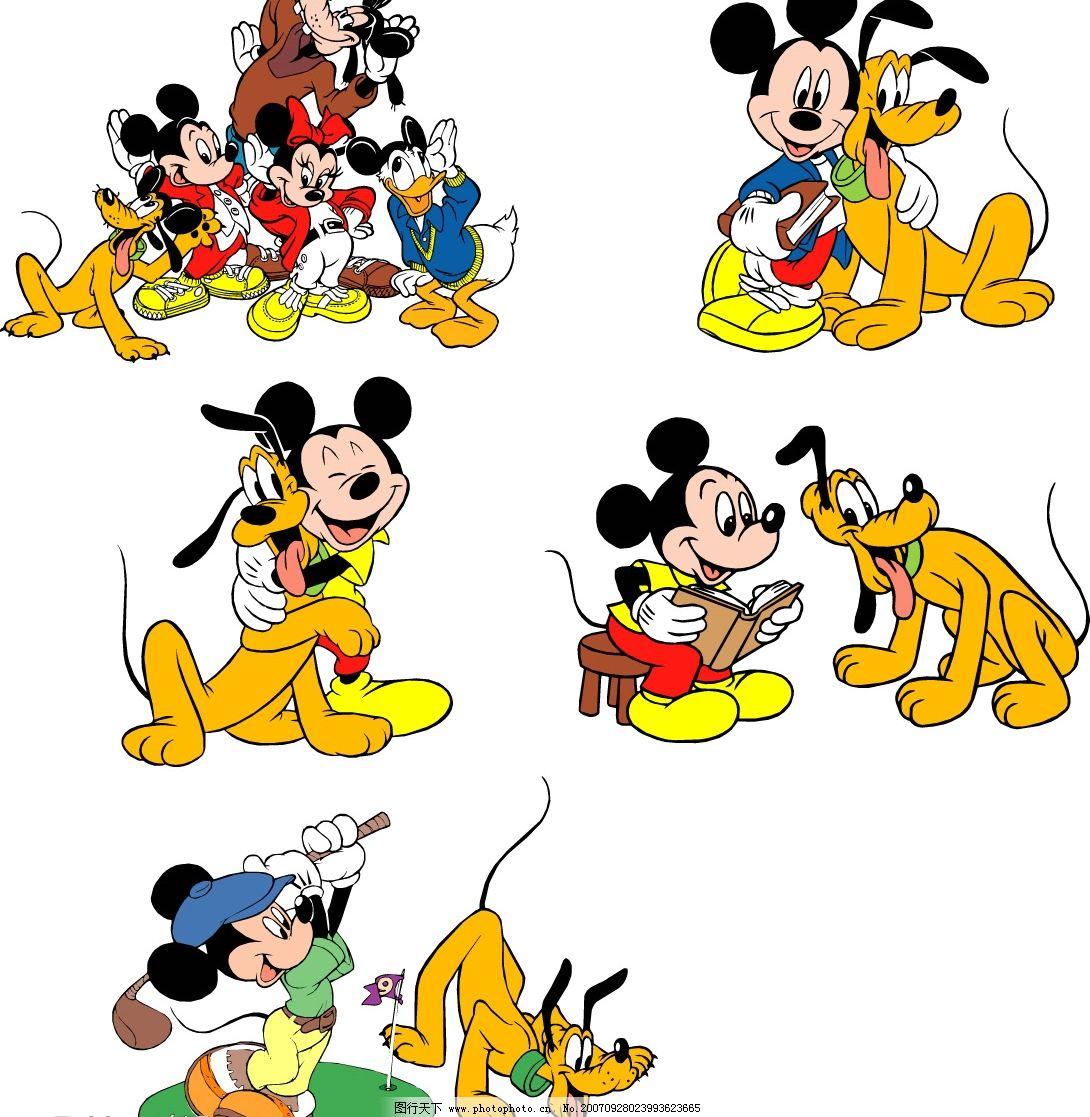 米老鼠 可爱米老鼠 矢量人物 其他人物 迪士尼米老鼠矢量 矢量图库