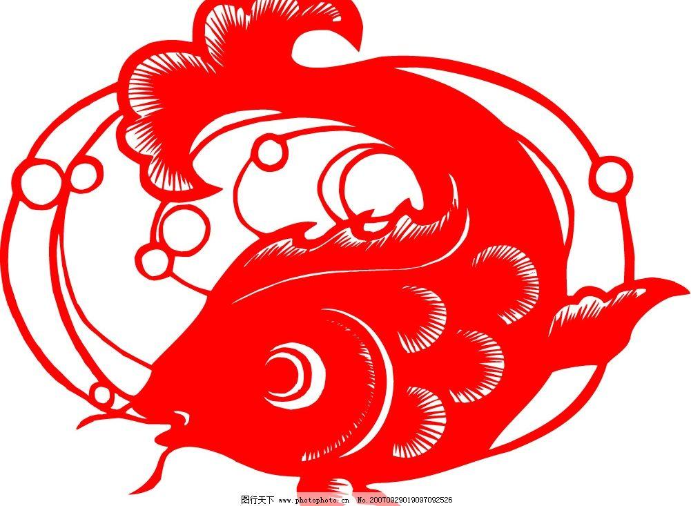 鱼剪纸 美术绘画 矢量图库