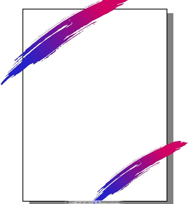 矢量边框 底纹边框 花纹花边