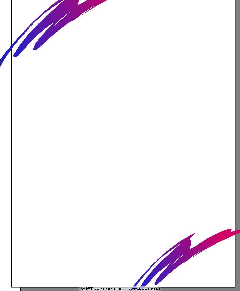 矢量边框 花纹花边 矢量图库