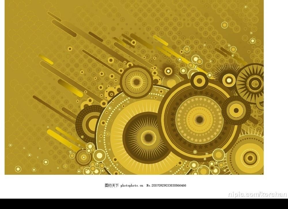 圆形潮流元素 圆形组合图 其他矢量 矢量素材 潮流矢量素材 矢量图库